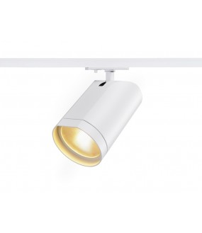 Bilas spot round white LED 15W 2700K 25 ° adapter 1 all included