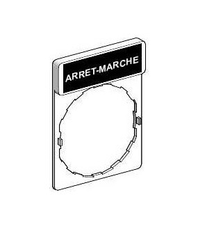 P.E ARRET-MARCHE (ZBZ32 + ZBY02166)