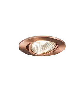 KS1012 GU10 AUTO 50W PAR16-230V V:30DEG BRONZE ANTIQUE