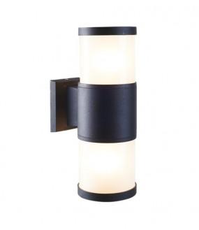 Applique Aluminium pour lampe E27 2X100W IP44