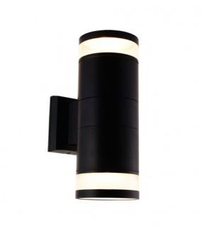 Applique Aluminium pour lampe E27 2X60W IP44